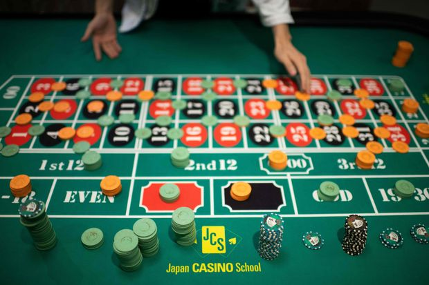 Online Casino - Overview